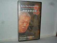 KOTO RYU KOPPOJUTSU W/ HATSUMI   (VHS VIDEO)
