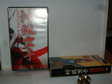 OKINAWA KARATE 3 SCHOOLS UECHI GOJU SYORIN #1, 2   (VHS VIDEO)