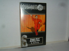 Shaolin KUNG FU DRAGON-HEAD WALKING CANE W/ WING LAM   (VHS VIDEO)