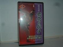 KARATE KUMITE W/ TANAKA   (VHS VIDEO)