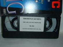 SHORINJI KEMPO SK 001   (VHS VIDEO)