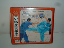 EAGLE SECT JIN GANG KICKS  VCD