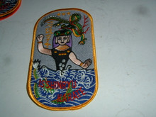 Large Isshinryu Karate Embroidered Patch (1)