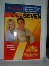 THE MIRACLE SEVEN by Peterson and Pett