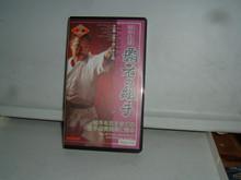 KARATE HASHA NO KUMITE  W/ TANAKA (JAPANESE)   (VHS VIDEO)