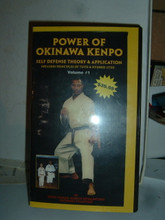 POWER OF OKINAWA KENPO VOL 1   W/ DEVALENTINO   VHS