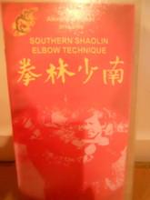 SHAOLIN ELBOX