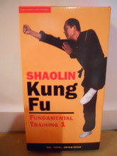 SHAOLIN KUNG FU  TRAINING 1 W/ YANG, MING (VHS VIDEO)