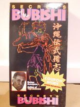 SECRETS OF THE BUBISHI  W/ ALEXANDER (VHS VIDEO)