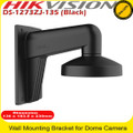 Hikvision DS-1273ZJ-135 Black Wall Mounting Bracket for Dome Camera