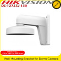 Hikvision DS-1273ZJ-130 IP Dome Wall Mount Bracket 130mm for DS-2CD2322WD-I, DS-2CD2342WD-I & DS-2CE56D5T-VFIT3