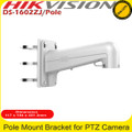 Hikvision DS-1602ZJ/Pole  PTZ Dome Pole Mount Bracket
