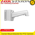 Hikvision DS-1602ZJ/Corner Long Arm Wall Corner Mount Bracket