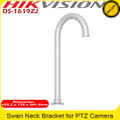 Hikvision DS-1619ZJ swan neck bracket Suitable for PTZ dome cameras