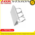 Hikvision DS-1684ZJ Vertical Pole Mounting Bracket for PanoVu & Speed Dome Camera