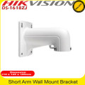 Hikvision DS-1618ZJ Short Arm Wall Mount Bracket For speed dome wall mount