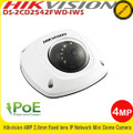 Hikvision DS-2CD2542FWD-IWS  4MP 2.8mm fixed lens 10m IR Built in Audio PoE IP Mini Dome Camera