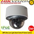 Hikvision DS-2CD4D26FWD-IZS 2MP 2.8-12mm motorized varifocal lens 30m IR IP66 PoE WDR Darkfighter IP Network Camera