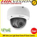 Hikvision DS-2CD4126FWD-IZ 2MP 2.8-12mm motorized varifocal lens 30m IR PoE  WDR, Darkfighter IP Network Camera