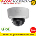 Hikvision DS-2CD4526FWD-IZ 2MP 2.8-12mm motorized VF lens  40m IR IP66 PoE WDR Darkfighter IP Network Dome Camera