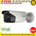 Hikvision DS-2CD4B26FWD-IZS 2MP 2.8–12mm varifocal lens 30m IR Ultra-Low Light Smart IP Bullet Camera