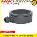 Hikvision DS-1280ZJ-S/Grey Intake Box for  Various Cameras