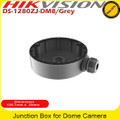 Hikvision DS-1280ZJ-DM8/Grey Junction Box for Dome Cameras
