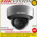Hikvision 2MP 2.8mm fixed lens 30m IR Darkfighter ultra-low light internal IP Network Dome camera - (DS-2CD2125FWD-I/GREY)