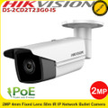 Hikvision 2MP 4mm fixed lens 50m IR IP Network Bullet Camera - (DS-2CD2T23G0-I5)