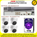 Hikvision 4 Channel PoC DVR CCTV Kit With 4 x 2MP 2.8mm fixed lens PoC Turret Camera & 1TB WD Surveillance HDD