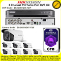 Hikvision 8 Channel TVI Turbo 4.0 PoC DVR CCTV Kit With 8 x 2MP 3.6mm fixed lens 40m IR WDR EXIR PoC Bullet Camera & 6TB WD Purple Surveillance HDD