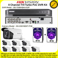 Hikvision 8 Channel TVI Turbo 4.0 PoC DVR CCTV Kit With 8 x 2MP 3.6mm fixed lens 40m IR WDR EXIR PoC Bullet Camera & 8TB (4TB + 4TB) WD Purple Surveillance HDD