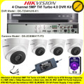Hikvision 4Ch 5MP TVI Turbo 4.0 DVR DS-7204HUHI-K1 Kit With 4 x 5MP 2.8mm lens 40m IR EXIR Turret Cameras DS-2CE56H1T-IT3 & 6TB WD Purple Surveillance HDD