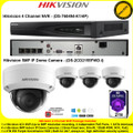 Hikvision 4 Channel NVR DS-7604NI-K1/4P Kit With 4 x 5MP 2.8mm fixed lens 30m IR WDR Indoor IP Dome Cameras DS-2CD2155FWD-I & 2TB WD Purple Surveillance HDD