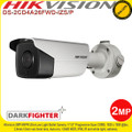 Hikvision 2MP 2.8-12mm vari-focal lens ANPR Ultra-Low Light 120dB WDR Bullet Camera - DS-2CD4A26FWD-IZ/P