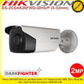 Hikvision 2MP  8-32mm vari-focal lens 100m IR DarkFighter IP LPR Bullet Camera - DS-2CD4A26FWD-IZHS/P (8-32mm)'