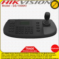 Hikvision DS-1006KI Keyboard for PTZ Camera & DVR, 128 x 64 screen, 4-axis joystick, RS422 a
