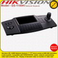 Hikvision 4-Axis Joystick Network Keyboard Controller - DS-1100KI