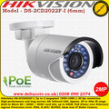 Hikvision 2MP 6mm lens 20m IR CMOS ICR Infrared Network IP Bullet Camera - (DS-2CD2022F-I)