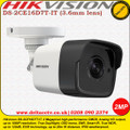 Hikvision 2 Megapixel 3.6mm fixed lens 20m IR IP66 weatherproof Bullet Camera - DS-2CE16D7T-IT