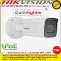 Hikvision 2 Megapixel  2.8-12mm varifocal 50mt IR Darfighter IP67 IK10 PoE IP Bullet Camera - DS-2CD7A26GO-IZS