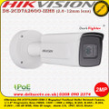 Hikvision 2 Megapixel 2.8-12mm varifocal lens 50mt IR IK10 IP67 Darkfighter PoE IP Bullet Camera - DS-2CD7A26GO-IZHS