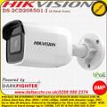 Hikvision DS-2CD2085G1-I 8MP (4K) 2.8mm fixed lens 30m IR Darkfighter ultra low light IP Network Bullet Camera