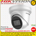 Hikvision DS-2CD2385G1-I 8MP (4K) 2.8mm fixed lens 30m IR Darkfighter Ultra low light IP Network Turret Camera with IR