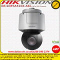 Hikvision DS-2DF6A425X-AEL 4MP 25× optical zoom, 16× digital zoom IP Network Speed Dome