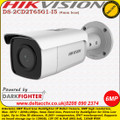 Hikvision DS-2CD2T65G1-I5 6MP 4mm fixed lens 50m IR  Darkfighter Ultra low light IP Network Bullet Camera