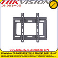 Hikvision DS-DM1940W Wall-mounted Bracket for 19''/22''/32''/40'' Display Monitor