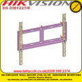 Hikvision DS-DM4225W 42''/43''/49'/55''' Monitor Display Wall-mounted Bracket