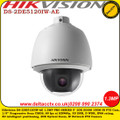 Hikvision DS-2DE5120IW-AE 1.3MP 20X Network IR PTZ Dome Camera