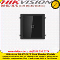 Hikvision DS-KD-M video intercom mifare card reader module